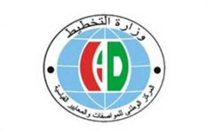 INCSM_logo1-LIBYAN-ACCREDITATION-CENTER-e1512637954107